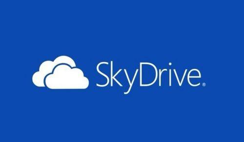 微软的云存储产品SkyDrive品牌侵犯了英国天空广播集团的商标