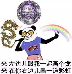 《野狼disco》卷入侵权风波,宝石Gem晒证据,霸气反击!