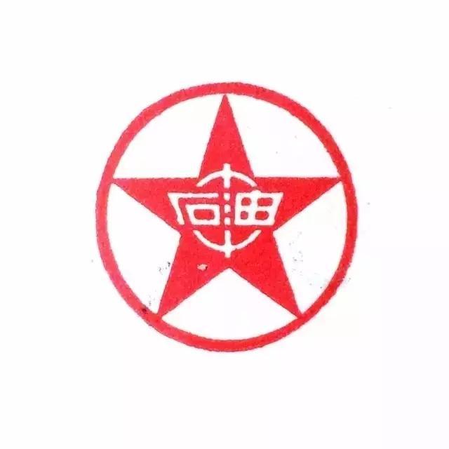 温故可以知新!民国时期的老商标你见过哪几个?你又喜欢哪几个呢