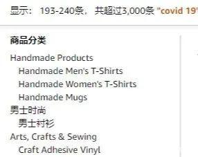"""新冠病毒""""COVID-19""""在美国被抢注商标,已有涉及武汉的争议商品"""