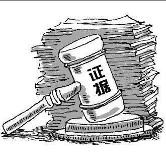"""100亿""""伟哥""""案开庭审理!持续20年的商标纠纷"""