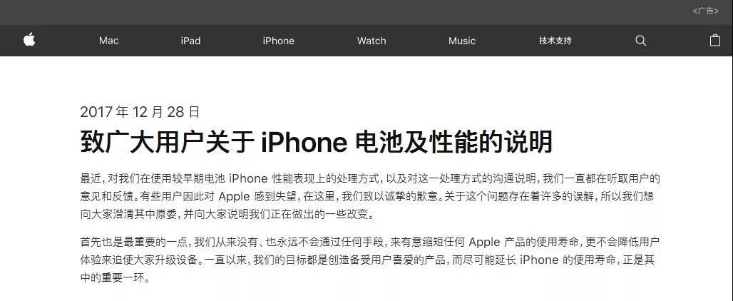 苹果全美赔款5亿美元,专利流氓接力碰瓷,2020年开局就是大危机!