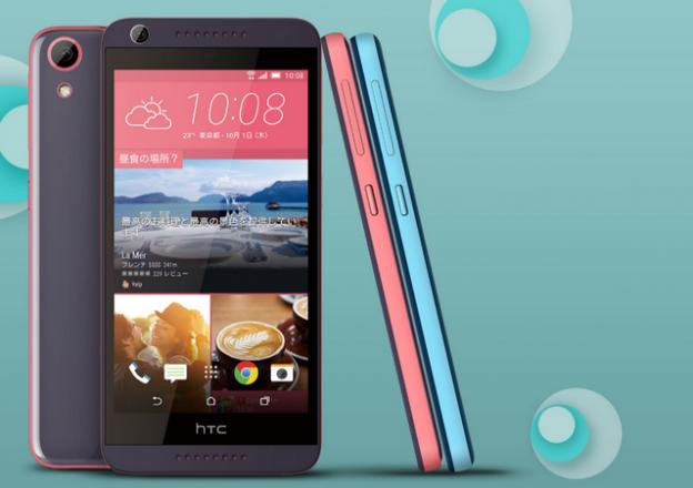 尘埃落定!东京法院裁定HTC侵犯日亚化两项白光LED专利