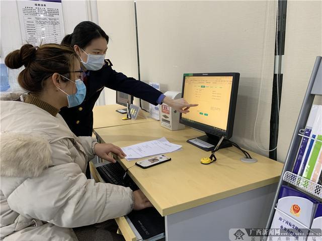 南宁商标受理窗口一季度受理商标注册申请302件
