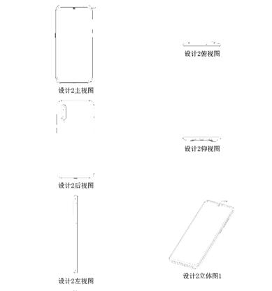小米屏下摄像头手机外观设计专利曝光,外型与小米9相似