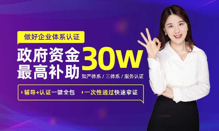贯标奖励20万!上海市崇明区2019年专利资助及贯标奖励开始申报