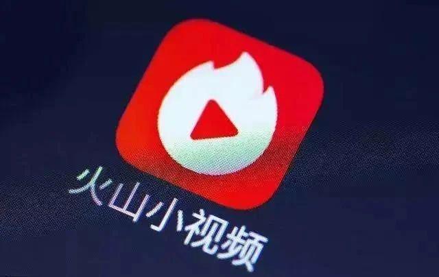"""""""抖音""""""""火山小视频""""商标驳回起纠纷"""