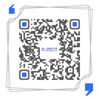 最高奖励30万,河南省知识产权贯标奖励政策汇总!