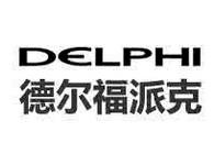 知产法院审结三起日本公司在中国起诉涉欧洲公司专利侵权案