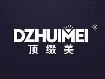 顶缀美 DZHUIMEI,第11类 灯商标转让推荐