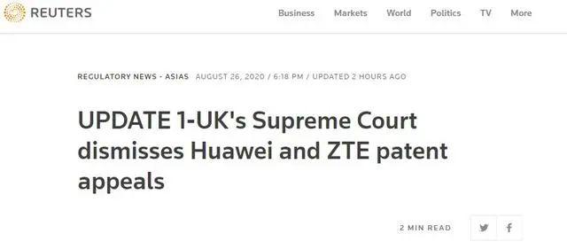 华为中兴败走英国最高法,以后专利费率要由英国法官定?