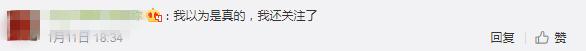 袁隆平入驻抖音本人不知?关联公司已申请商标!