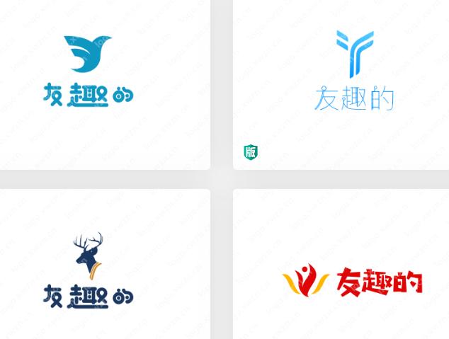 """怎么样设计好看的""""友趣的""""logo?"""