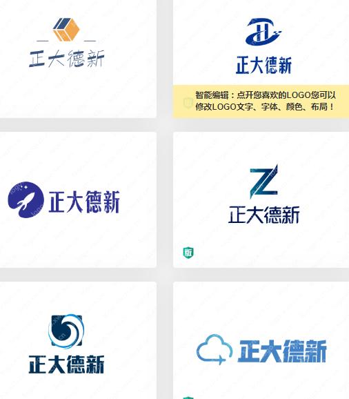 """科技行业""""正大德新""""logo设计作品 企业收好!"""