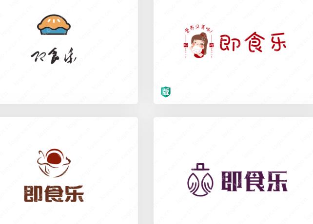 """食品类logo看这里!有食欲!简单直白的""""即食乐""""logo设计"""