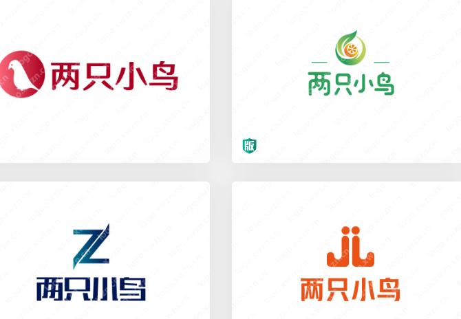 以鸟为主题的logo设计之两只小鸟logo设计