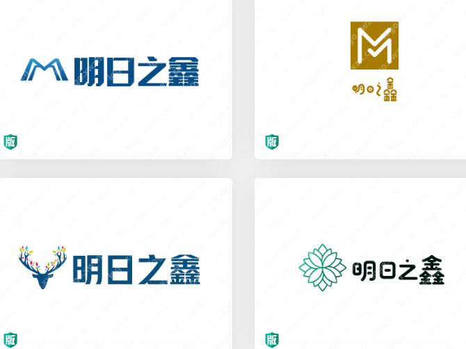 """""""明日之鑫""""影视文化为主题logo设计案例分享"""