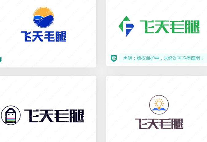 分享一组飞天毛腿logo作品,打造品牌凝聚力