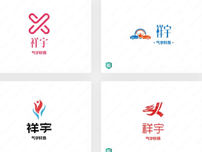 气宇轩昂的【祥宇】logo设计,你喜欢吗