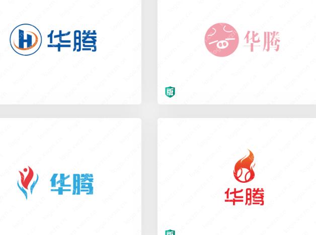 【华腾】商贸公司logo合集,总有一款适合您