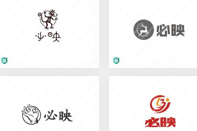设计必映logo,要求要有一定的识别性及辨识度