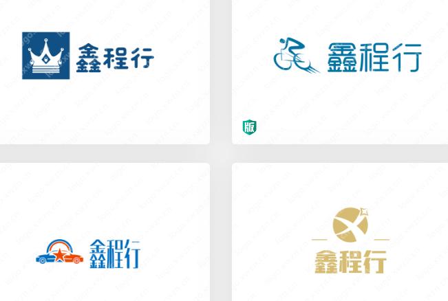 适合物流、汽车租赁行业的logo设计——鑫程行