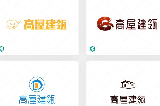 """如何用logo画房子?请欣赏作品——""""高屋建瓴""""的logo"""