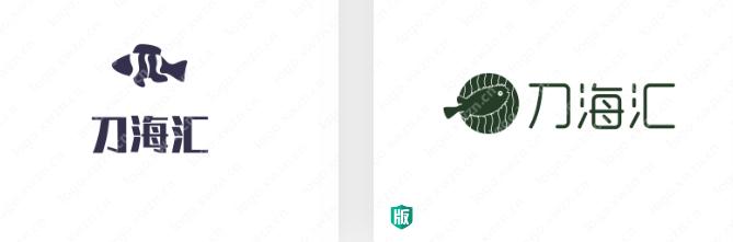 相关主题LOGO创意设计——刀海汇作品欣赏,适合厨具行业借鉴