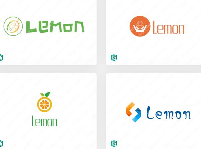 来一组Lemon英文logo设计