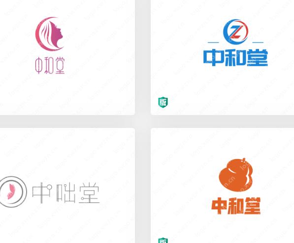 养生行业:中和堂logo设计赏析以及设计步骤