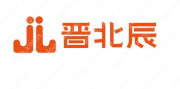 设计一个晋北辰的logo设计,要求logo去繁就简