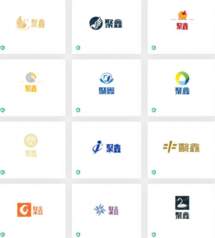 """""""聚鑫""""logo 设计赏析,寓意前途似锦、事业兴旺"""