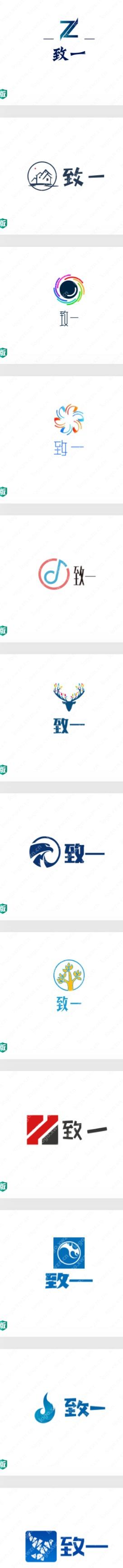 """""""致一""""logo设计,要求落落大方之感"""