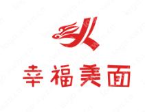 """""""幸福美面""""logo设计,喜欢的收藏"""