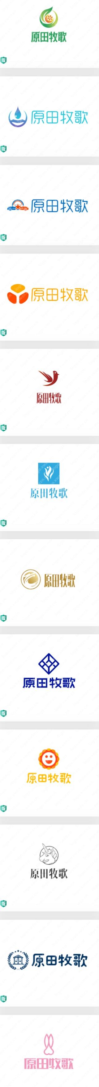 """""""原田牧歌""""logo设计,展现农副产品的原生态绿色品质"""