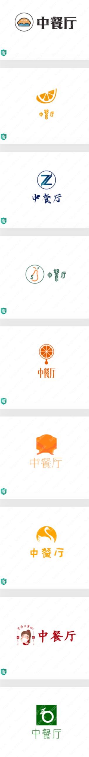 """""""中餐厅""""logo设计案例赏析,真心不错"""