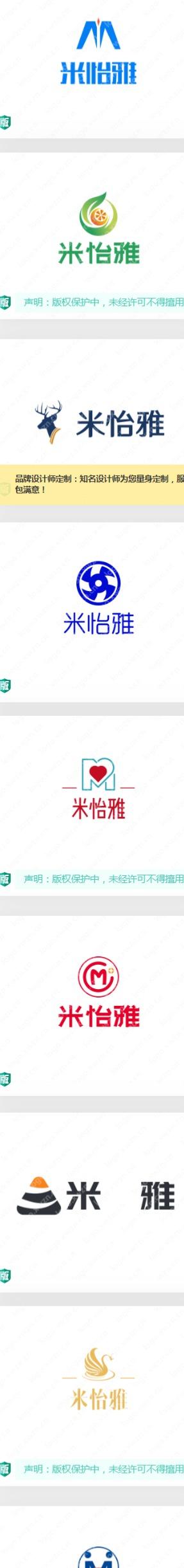 """""""米怡雅""""logo设计合集赏析,您觉得适合什么行业"""