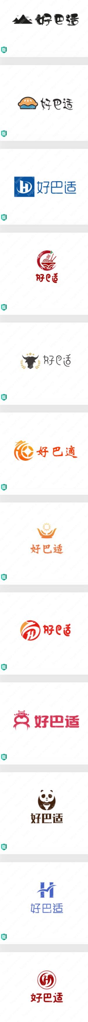 """""""好巴适""""logo设计,寓意发展红火、事业兴旺"""