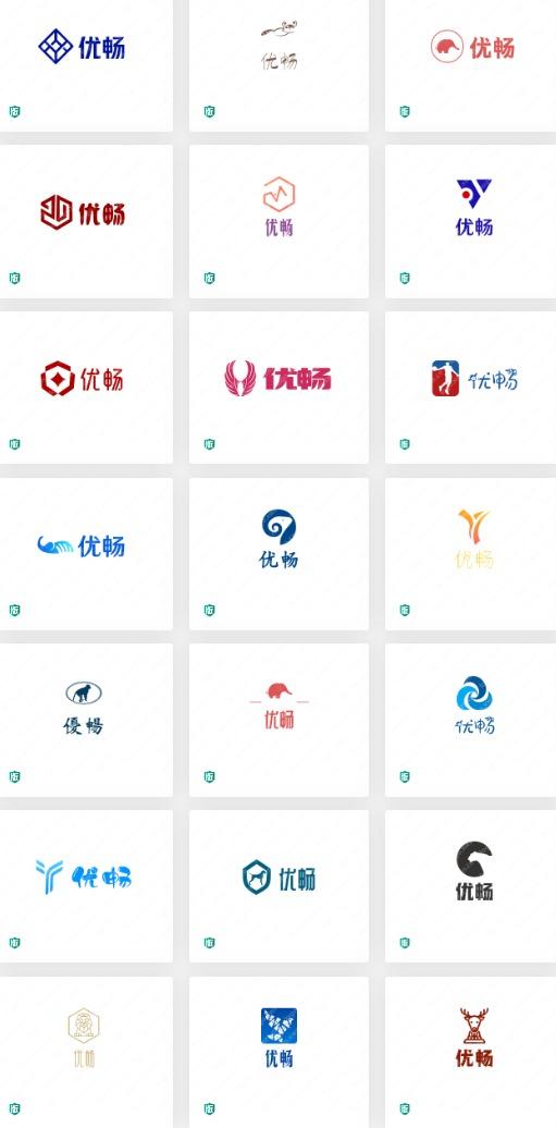"""""""优畅""""logo 设计赏析,极其的富有感染力"""