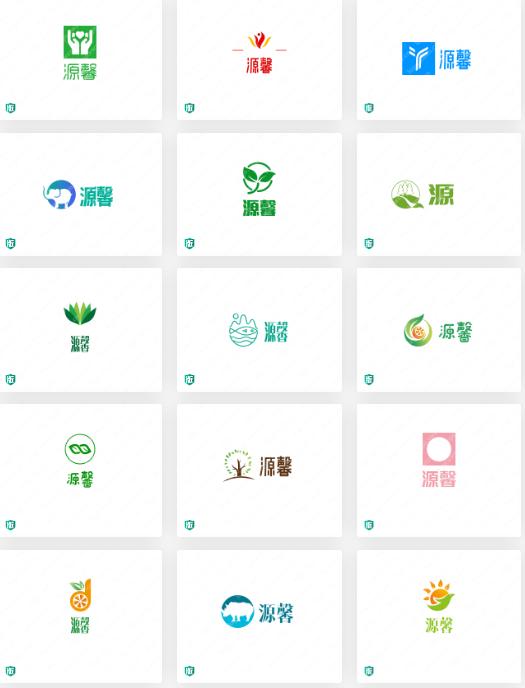 环境工程公司logo设计:源馨