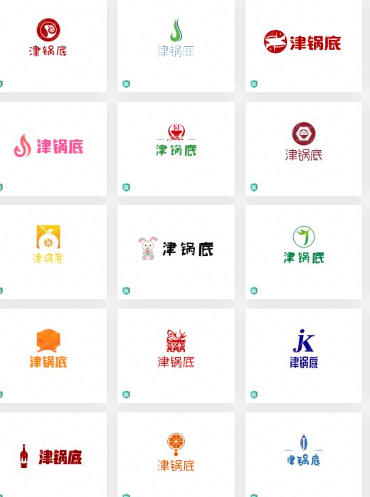 什么样的餐饮设计是好设计?餐饮行业logo创意设计合集:津锅底