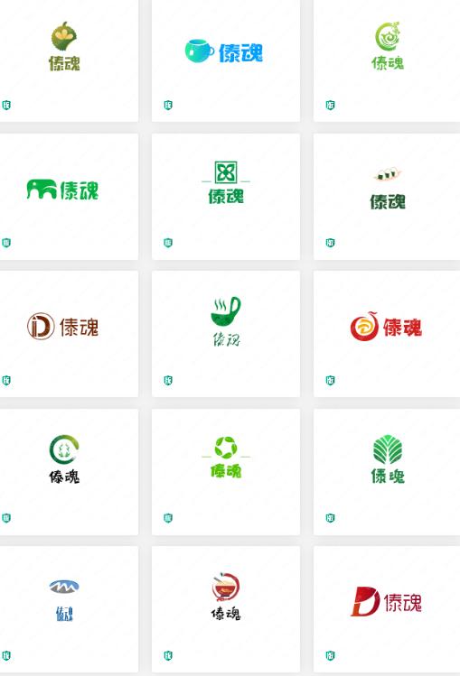 """""""傣魂""""茶叶logo设计赏析,要求国际感"""