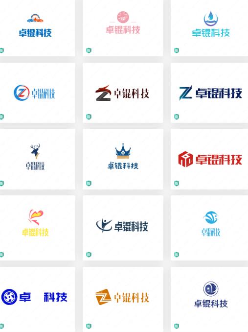 电子智能化行业logo设计案例:卓锟科技