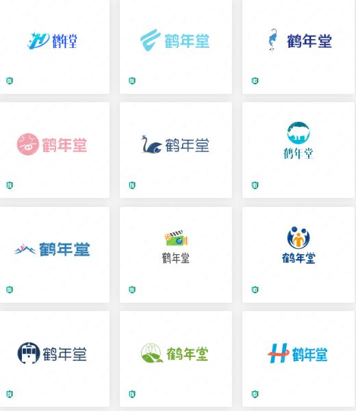 物业行业的logo设计:鹤年堂