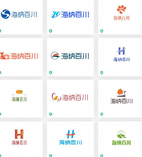 收纳行业的logo设计案例合集:海纳百川