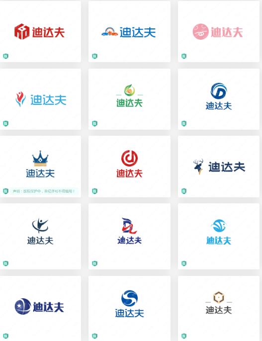 环保科技公司logo设计:迪达夫
