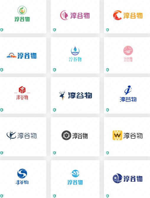 粮食批发出口贸易公司logo设计: 淳谷物