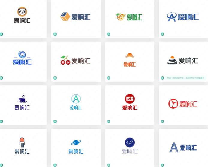 新零售电商logo设计案例合集分享:爱响汇