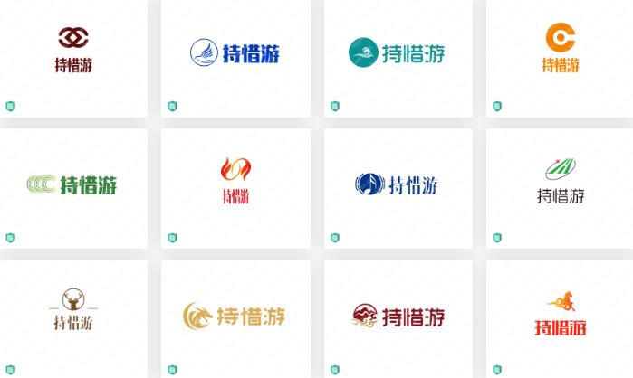 多款乡村旅游logo设计分享之持惜游