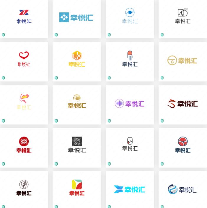 设计教育品牌行业logo设计案例合集:幸悦汇